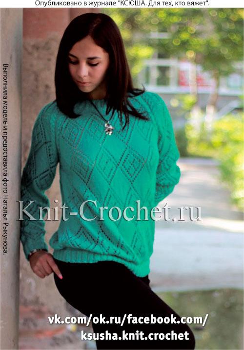 Женский пуловер реглан с ажурными ромбами размера 44-46, связанный на спицах.