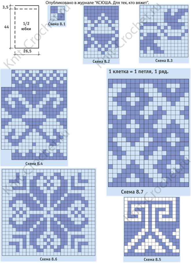 Выкройка, схемы узоров с описанием для вязания спицами юбки с жаккардовыми узорами 46-48 размера .