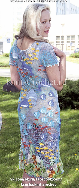 Связанное крючком платье «Морское дно» в ирландской технике.