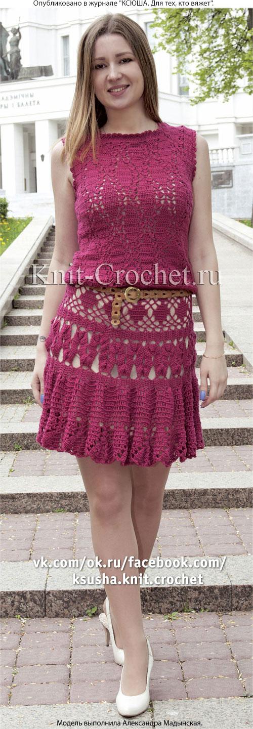Связанное крючком платье с юбкой «клеш» 44-46 размера.