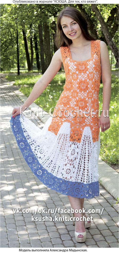 Связанное крючком платье из квадратных мотивов с юбкой «клеш» 46-48 размера.