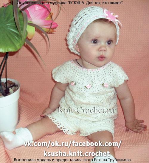 Платье, шорты и берет для ребенка 3-9 месяцев, вязанные крючком.