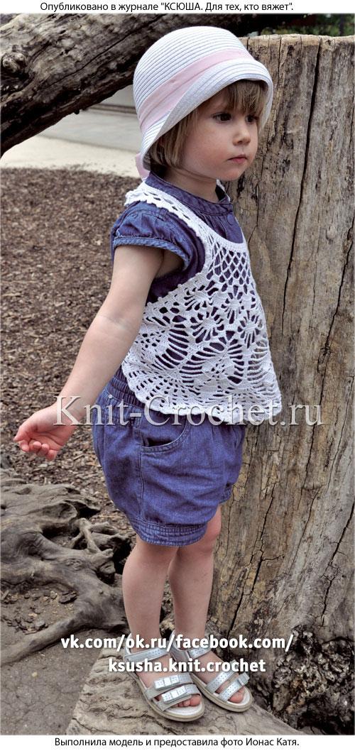 Топ-фартук для девочки на рост 92 см. (2-3 года), вязанный крючком.