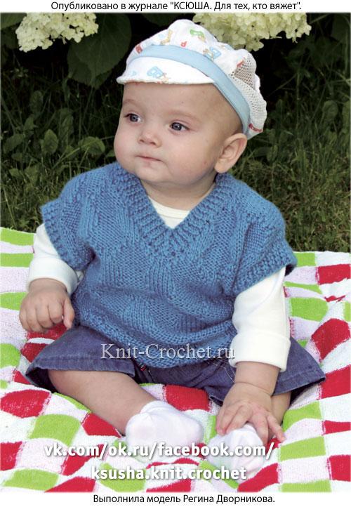 Безрукавка для малыша на рост 74-80 см (9-12 месяцев), вязанная на спицах.