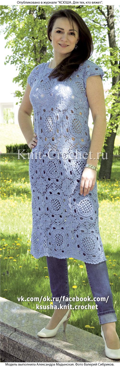 Каталог платья туника
