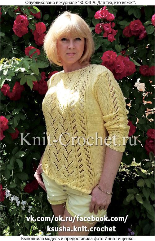 Женский пуловер «Солнышко» размера 46-48, связанный на спицах.