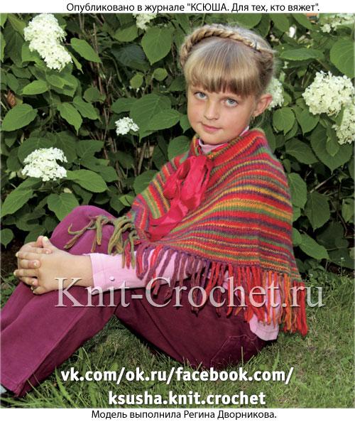 Вязание спицы перу