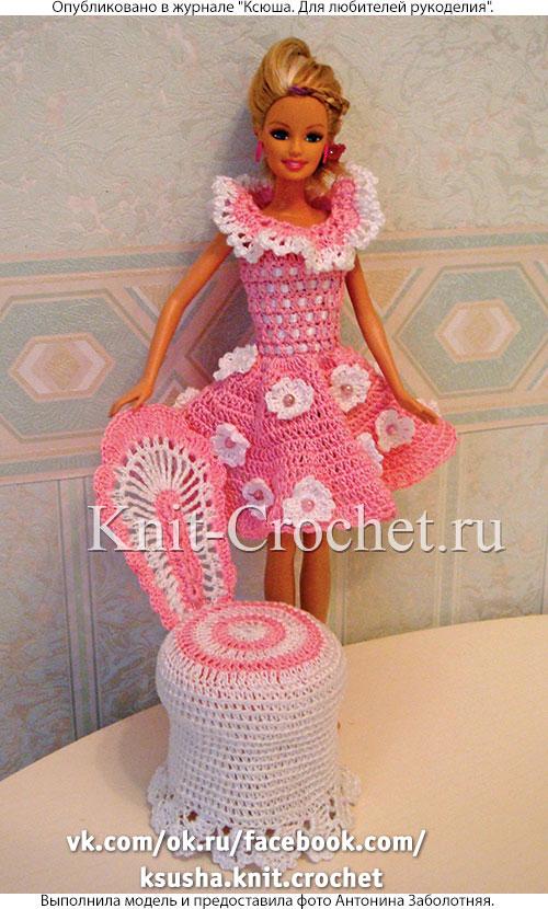 Страна мастеров вязание для барби 70
