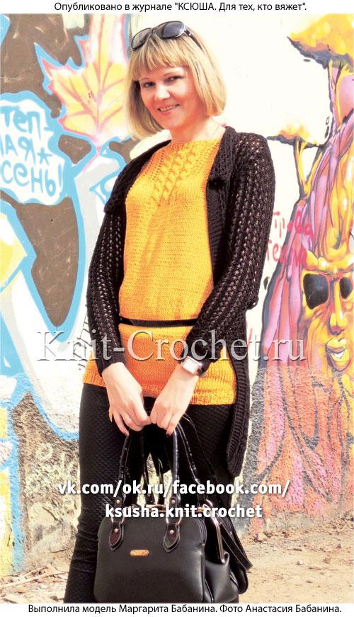 Женский пуловер без рукавов и ажурный кардиган размера 42-44, связанные на спицах.