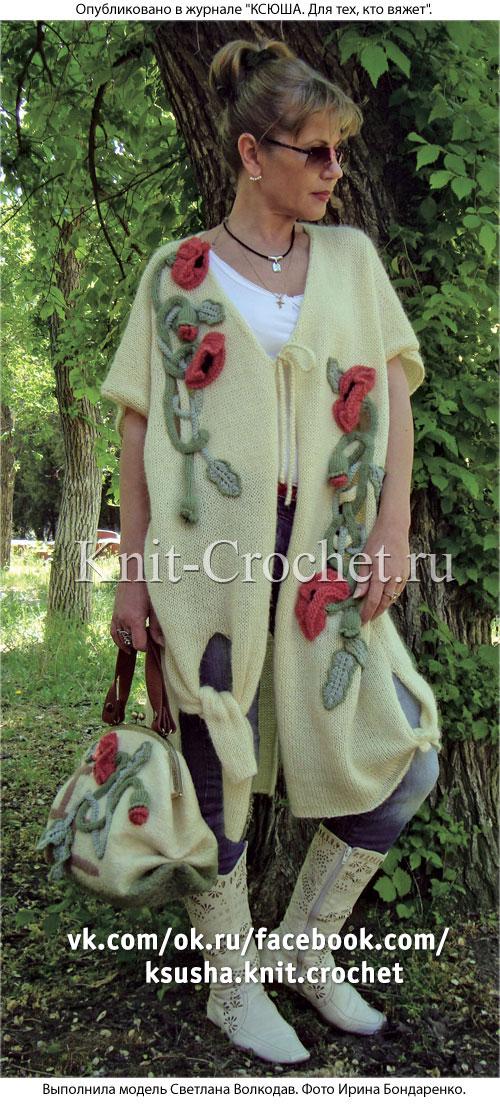 Связанное на спицах женское пальто 46-48 размера с объемной цветочной аппликацией.