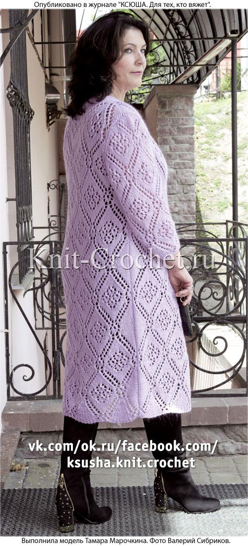 Связанное на спицах женское пальто с ажурным узором 50-52 размера.