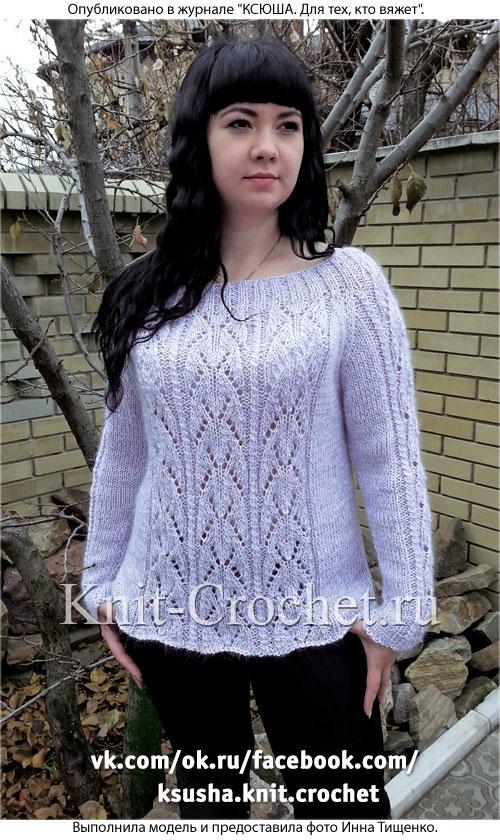 Женский пуловер размера 44-46 с ажурным узором, связанный на спицах.