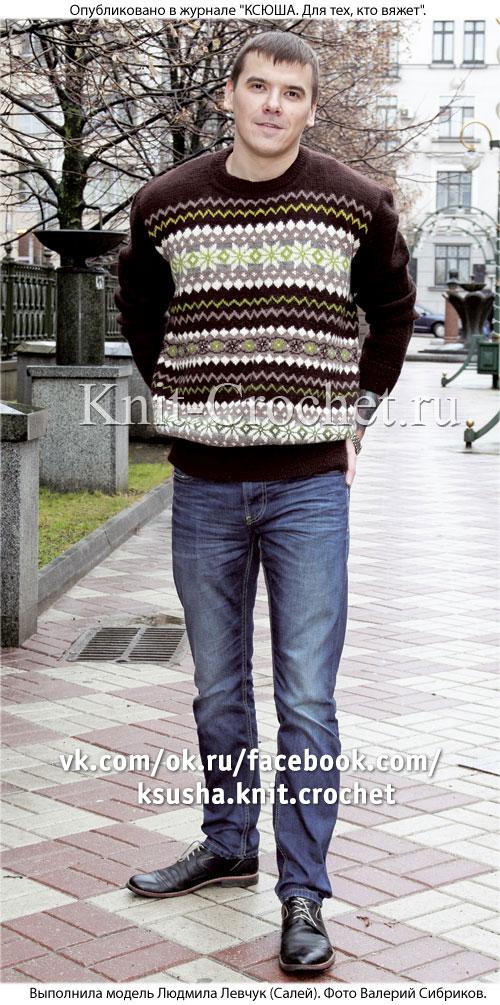 Связанный на спицах мужской пуловер с жаккардовым узором 54-56 размера.