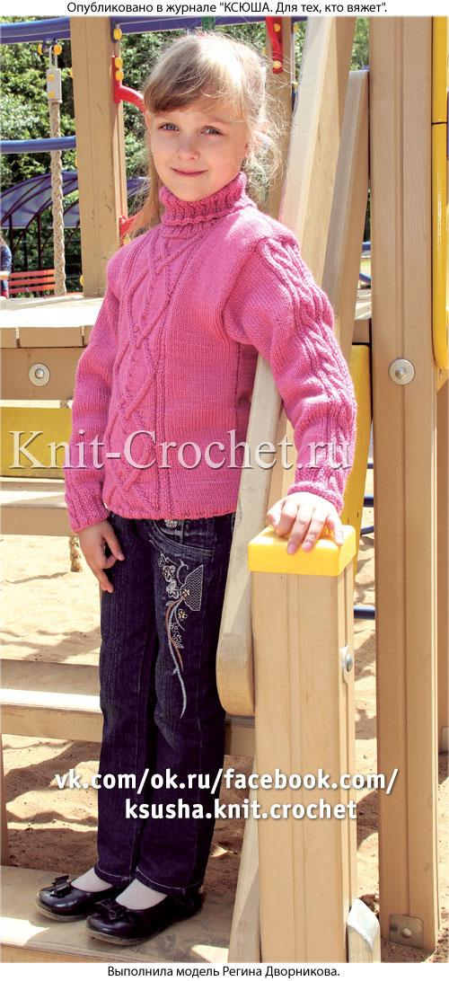 Свитер для девочки на рост 128 см, вязанный на спицах.
