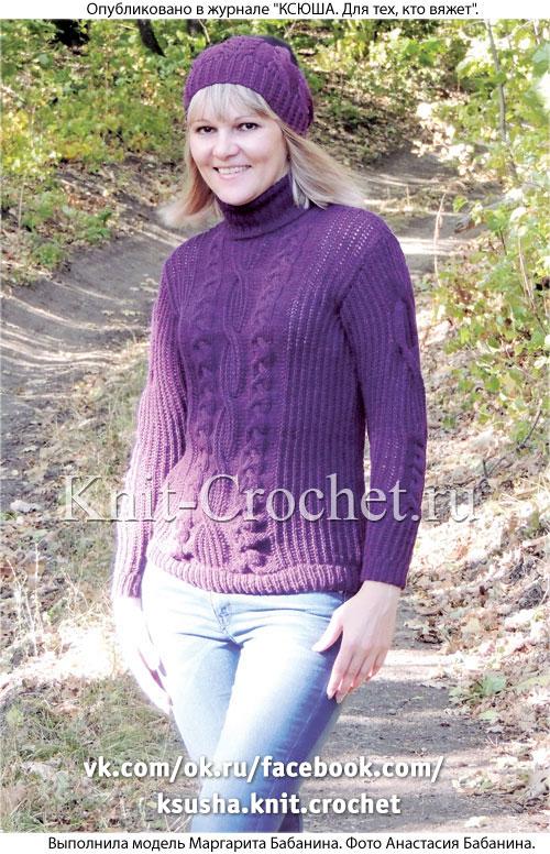 Связанный на спицах женский свитер с рельефными узорами размера 42-44 и шапочка.