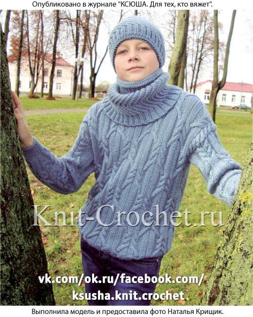 Свитер, шапочка и снуд для мальчика на рост 164 см, вязанные на спицах.