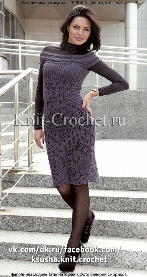Связанное на спицах платье-сарафан 42-44 размера.