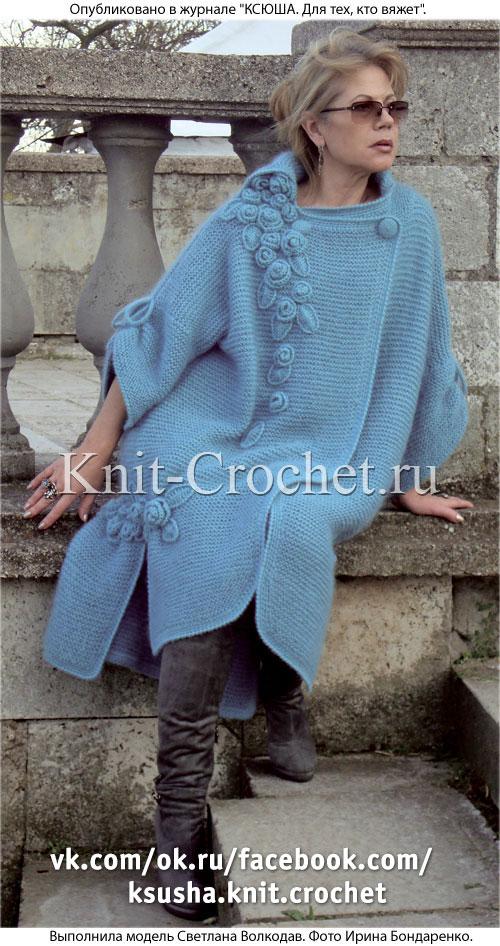 Связанное на спицах женское пальто «Водопад из роз» 46-54 размера.