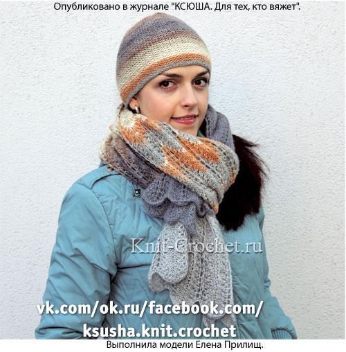 Шапочка, шарф и снуд, связанные на спицах.