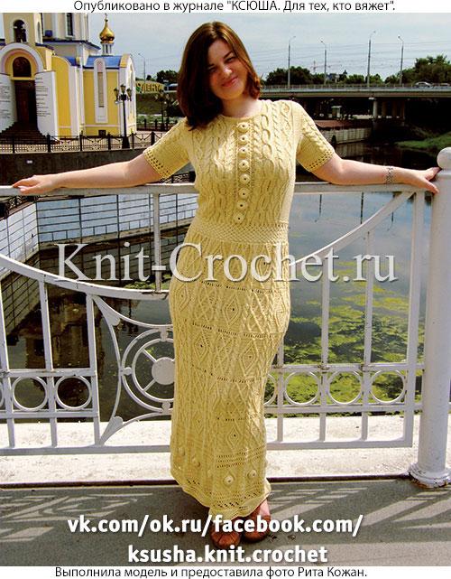 Связанное на спицах платье с длинной юбкой 42-44 размера.
