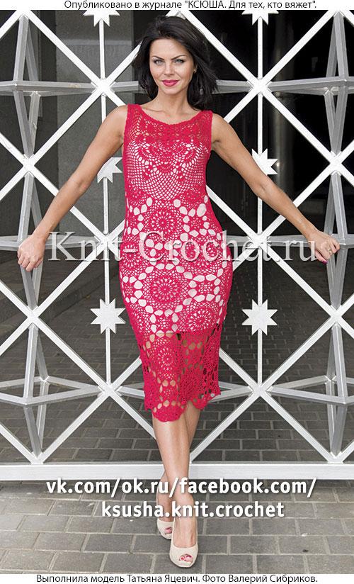 Связанное крючком из цветочных мотивов платье 46-48 размера.