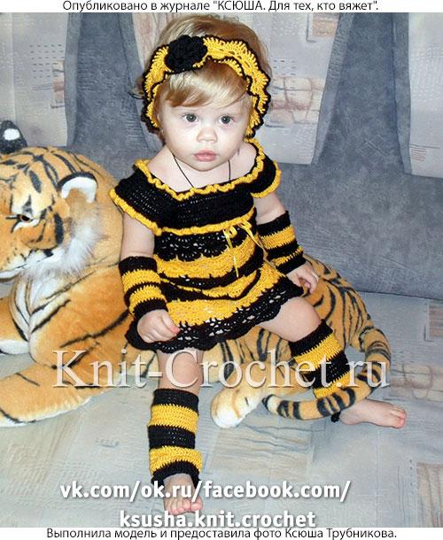 Комплект «Пчелка» (платье, повязка, гетры) для девочки 6-12 месяцев, вязанный крючком.