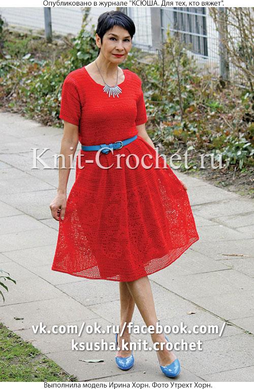 Вязанный крючком женский комплект: топ и юбка клеш размера 44 (европейский 38), рост 158 см.