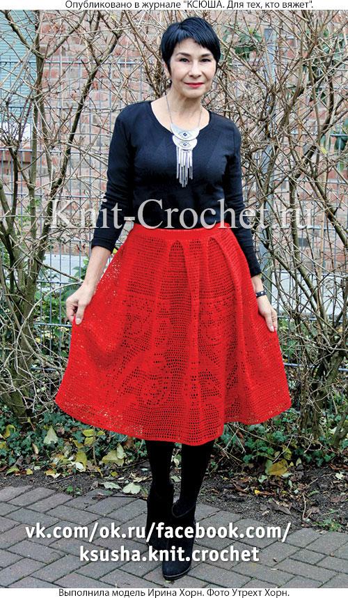 Вязанная крючком юбка клеш на рост 158 см.