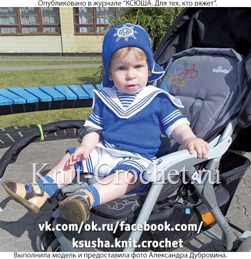 Комплект «Матрос» для малыша 8-12 месяцев, вязанный на спицах.