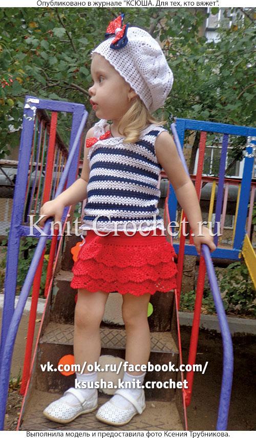 Комплект «Морские фантазии» для девочки 1-2 года (рост 92 см, окружность головы 48 см), вязанный крючком.
