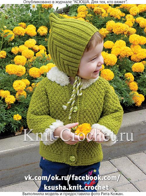 Шапочка «Эльф» и курточка для малыша 1,5-2 года, вязанные на спицах.