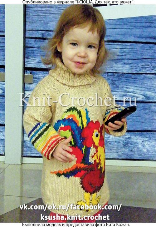 Аппликация на детский свитер к Году огненного петуха