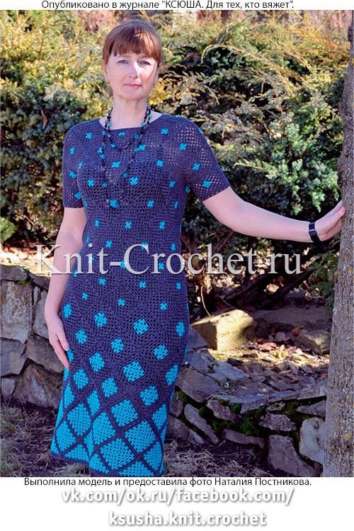 Связанное крючком платье из ромбов.